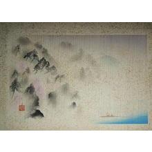 Domoto Insho: Arashiyama - Japanese Art Open Database