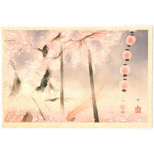 Domoto Insho: Fire and Cherry Blossoms - Japanese Art Open Database