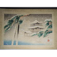 Domoto Insho: Ginkaku-ji - Japanese Art Open Database