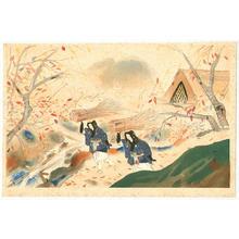 Domoto Insho: Ohara-me - Japanese Art Open Database