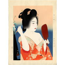 Domoto Insho: First Make-up of the New Year - Japanese Art Open Database