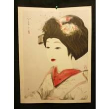 Domoto Insho: Maiko — 舞妓の図 - Japanese Art Open Database