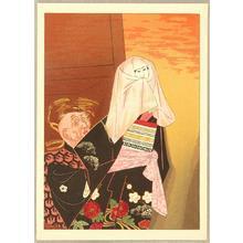 Domoto Insho: Puppet Master - Japanese Art Open Database