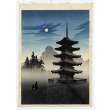 Eijiro Kobayashi: Pagoda at night - Japanese Art Open Database