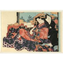 Keisai Eisen: Two Pillows- repro - Japanese Art Open Database