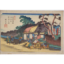 Keisai Eisen: Ageo — 木曽街道 上尾宿 - Japanese Art Open Database
