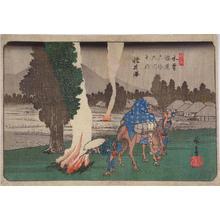 Utagawa Hiroshige: Karuizawa — 軽井沢 - Japanese Art Open Database