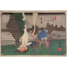 歌川広重: Karuizawa — 軽井沢 - Japanese Art Open Database