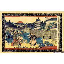Keisai Eisen: Act 4 Hokan's Hara-kiri - Japanese Art Open Database