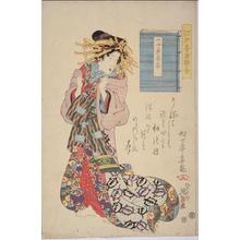 Keisai Eisen: The Song Book Masumiyoshu — 十寸見要集 - Japanese Art Open Database