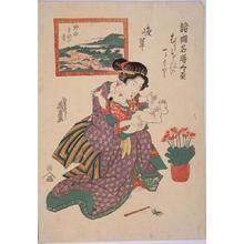 Keisai Eisen: Asakusa — 浅草 - Japanese Art Open Database
