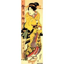Keisai Eisen: A Beauty Standing in Front of the Tagawaya - Japanese Art Open Database