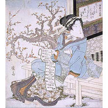 Keisai Eisen: A Beauty with red plum flowers - Japanese Art Open Database