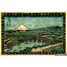 渓斉英泉: View of Mt. Fuji from Nihonbashi - Japanese Art Open Database