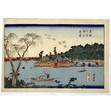 Keisai Eisen: Shinobazu - Japanese Art Open Database