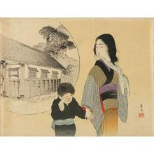 富岡英泉: A frontispiece of a novel, 1900 - Japanese Art Open Database
