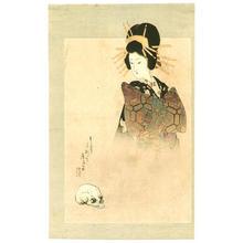 Tomioka Eisen: Bijin Ghost and Skull - Japanese Art Open Database