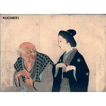 富岡英泉: Bijin and old man - Japanese Art Open Database