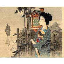 Tomioka Eisen: Bijin at gardens gate - Japanese Art Open Database