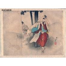 Tomioka Eisen: Bijin playing flute - Japanese Art Open Database