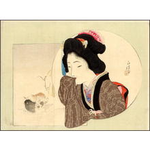 Tomioka Eisen: Bijin with Puppies - Japanese Art Open Database