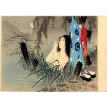 富岡英泉: Cold Fever - Japanese Art Open Database