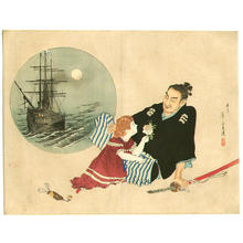 富岡英泉: Girl and Samurai - Japanese Art Open Database