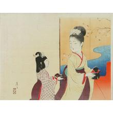 Tomioka Eisen: Mother and child serving tea - Japanese Art Open Database