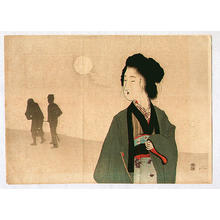 富岡英泉: Silhouttes - Japanese Art Open Database