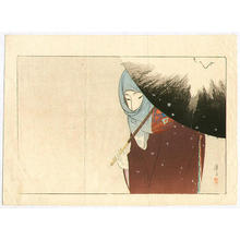 富岡英泉: Snowy Day - Japanese Art Open Database