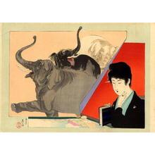 Tomioka Eisen: The Elephant Dream - Japanese Art Open Database