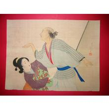 Tomioka Eisen: Towns people - Japanese Art Open Database