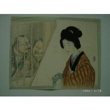 Tomioka Eisen: Unravelled Hair — みだれ髪 - Japanese Art Open Database