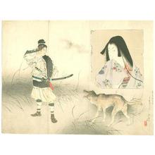 富岡英泉: Wolf, Lady and Samurai - Japanese Art Open Database