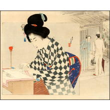 富岡英泉: Young Woman Emboidering - Japanese Art Open Database