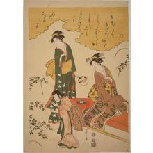 Hosoda Eishi: A Cricket — きりぎりす - Japanese Art Open Database