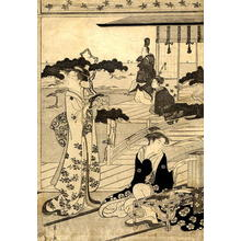 Hosoda Eishi: Prince Genji in Modern Dress - Japanese Art Open Database