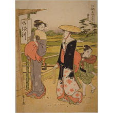 Hosoda Eishi: Zoshigaya — 雑司谷 - Japanese Art Open Database