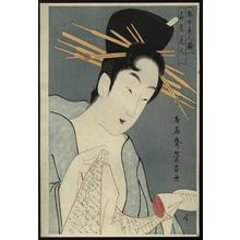 Chokosai Eisho: Hanando from the house of Ogiya - repro - Japanese Art Open Database