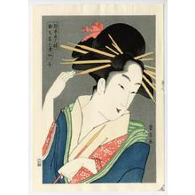 鳥高斎栄昌: The Courtesan Shizuka - Japanese Art Open Database