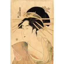 Chokosai Eisho: Portrait of the courtesan Tsukioka of Hyogo-ya - Japanese Art Open Database