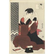 長喜: Hand Mirror — 手鏡 - Japanese Art Open Database
