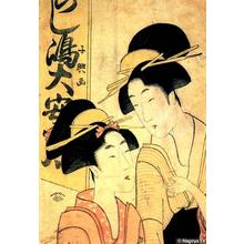 Eishosai Choki: Two Women - Japanese Art Open Database