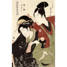 Eisui Ichirakusai: Lovers Konami and Rikiya- last meeting before Rikiyas death in battle - Japanese Art Open Database