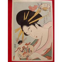 Eisui Ichirakusai: Ohgiya kajin - Japanese Art Open Database