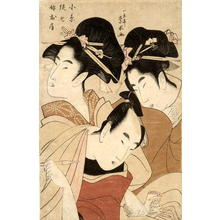 Eisui Ichirakusai: Triple Head Portrait - Japanese Art Open Database