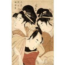 Eisui Ichirakusai: Triple Head Portrait - Japanese Art Open Database