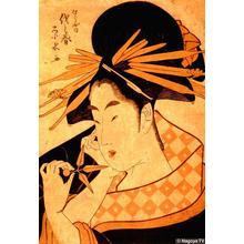 Eisui Ichirakusai: Yoyoharu, Courtesan of the Matsubaya Pleasure House - Japanese Art Open Database