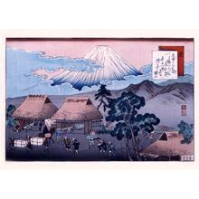 Fujikawa Tamenobu: Hara - Japanese Art Open Database