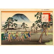 Fujikawa Tamenobu: Hiratsuka - Japanese Art Open Database